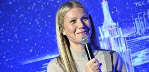 Gwyneth Paltrow's Goop Launches Book Club