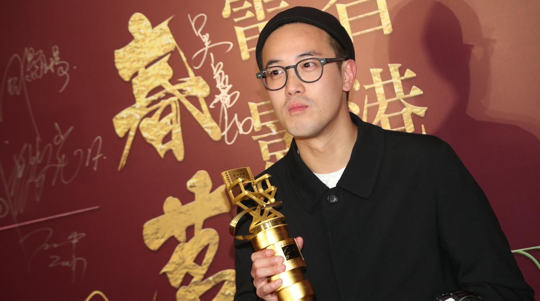 Derek Tsang To Direct 'Three-Body Problem' Pilot