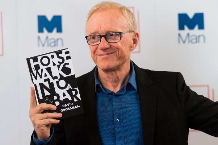 David Grossman's A Horse Walks Into a Bar