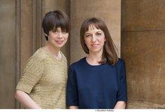 Emily Midorikawa & Emma Claire Sweeney